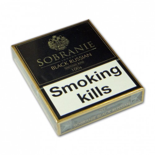 Cigarettes Pall Mall orange